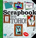 Scrapbook - Jdu do toho!