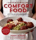 Kerry Altiero – Comfort Food