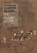 Wu Juenong – An Illustrated Modern Reader of The Classic of Tea