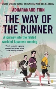 Way of the Runner